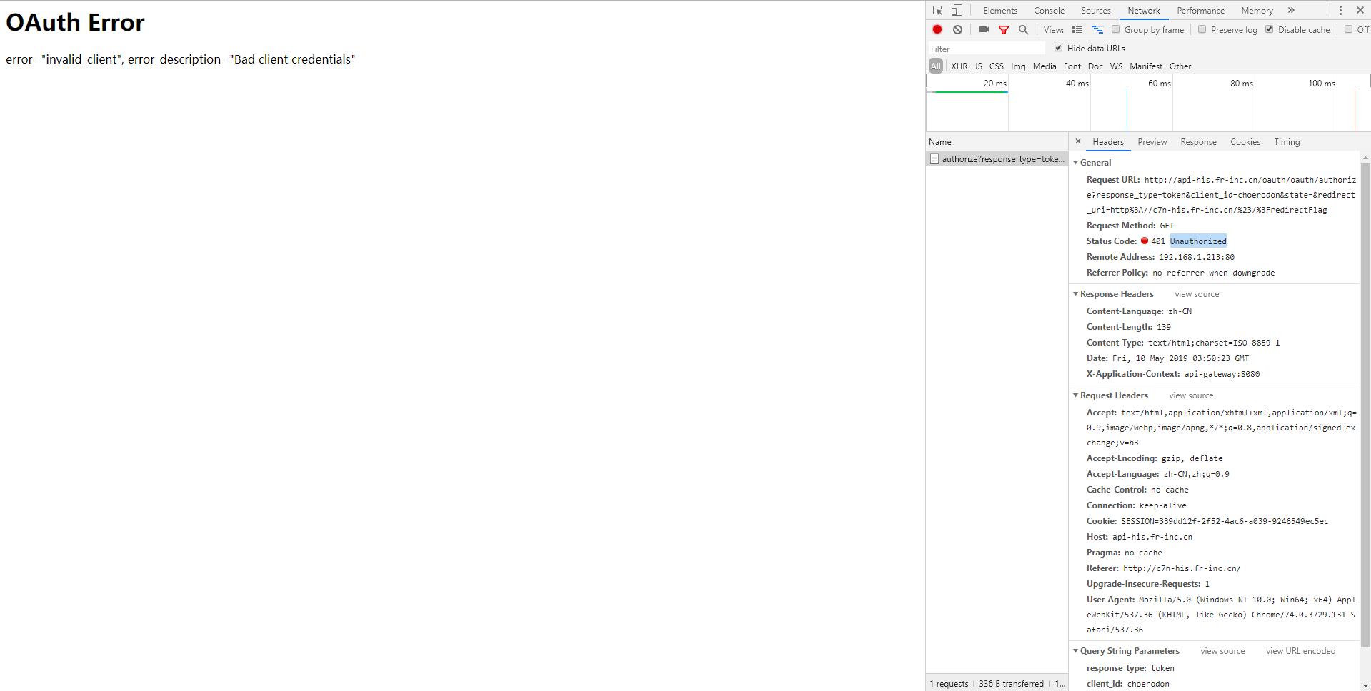 清除浏览器缓存后提示OAuth Error - Installation management - Choerodon